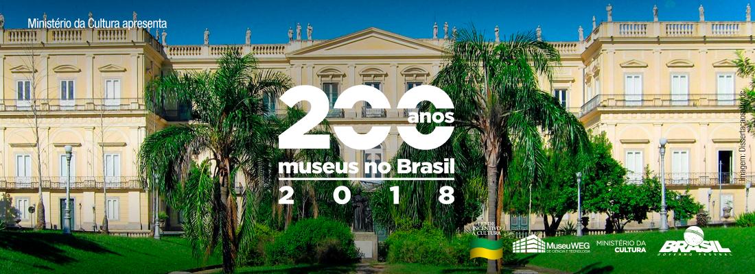 museus-do-brasil