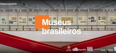 Curiosidades sobre museus brasileiros de importância mundial